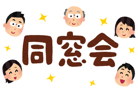 dousoukai_text (2)