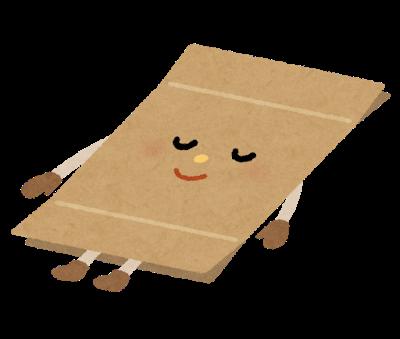 character_danbo-ru_tatamu