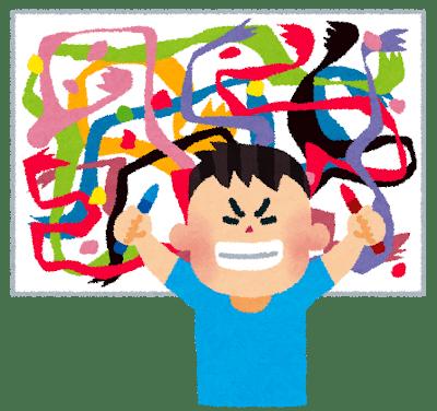 【マキバオー】 #働き方改革 つの丸先生の作画風景幼稚園児のお絵かきみたいwwwwwwwww