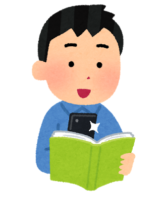 smartphone_photo_book_man