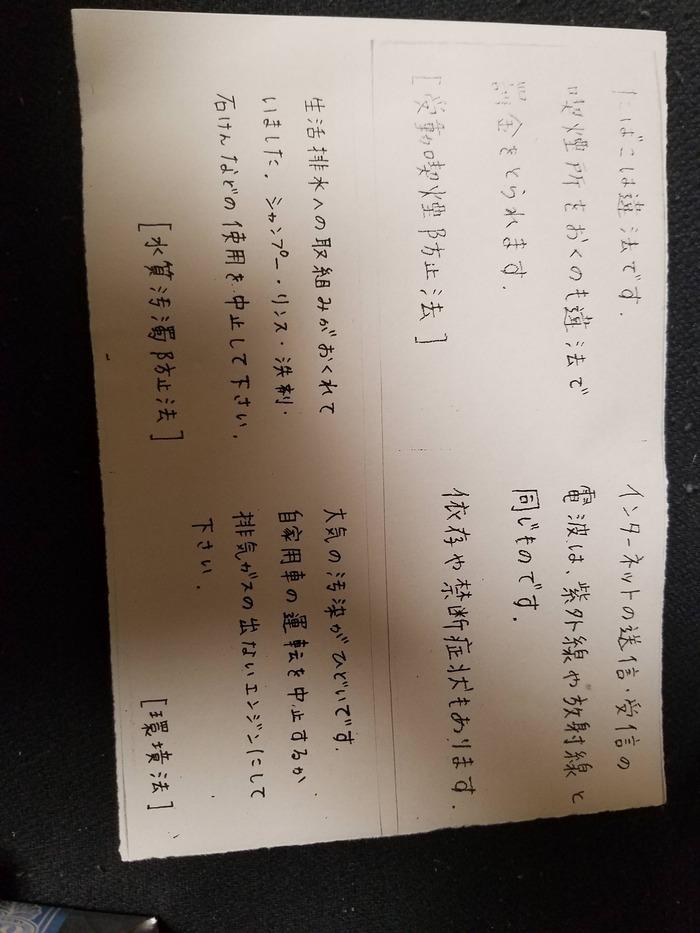 1976ab2b-s.jpg