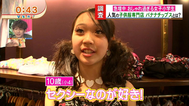 http://livedoor.blogimg.jp/hamusoku/imgs/1/a/1a0cc08e.jpg