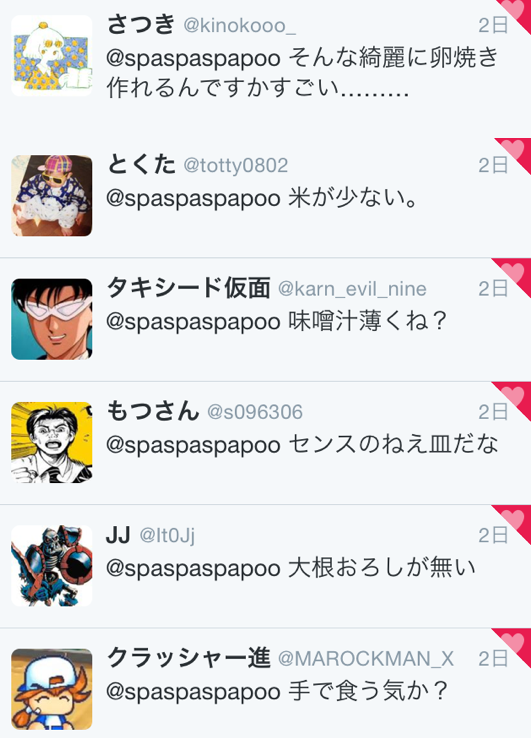 CPllsraUEAETaP9