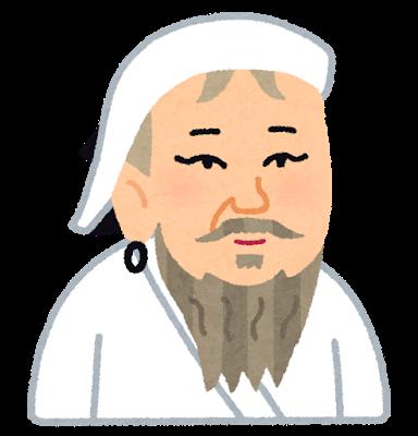 nigaoe_chingisuhan