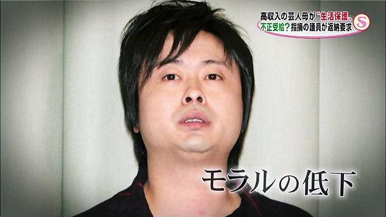 junichi-koumoto[1]