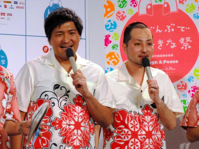 20190627-00000044-asahi-000-8-view
