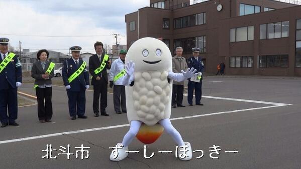 yuru1