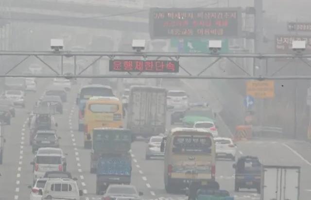 【朗報】日本から韓国への旅行者が激減、世界一の大気汚染都市ソウルを回避…旅行業関係者「私自身も韓国に行きたくない、お客様にもお勧めできません」