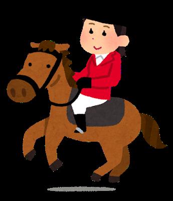 olympic_jouba_horse_woman