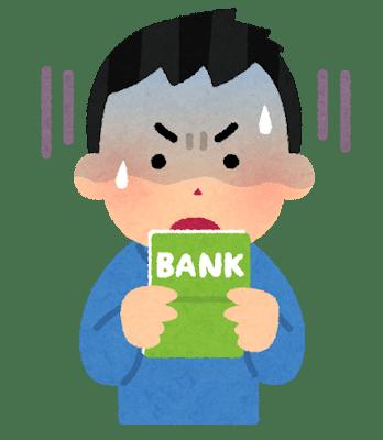 money_tsuchou_shock_man (4)