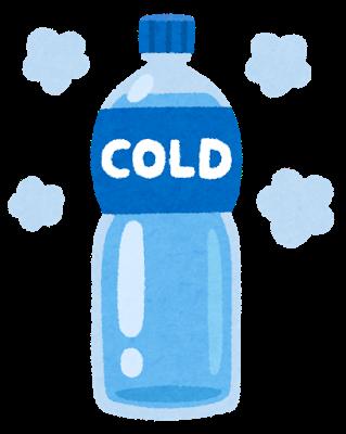 drink_petbottle_cold