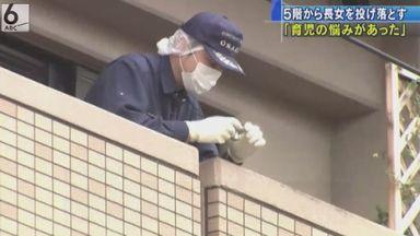 20180501-00010001-asahibc-000-1-view
