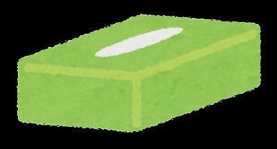 tissue_paper_box_close (1)