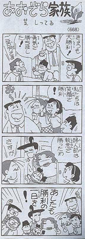 547_2