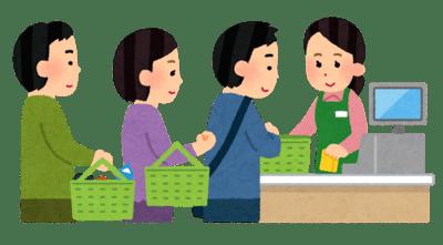 shopping_reji_gyouretsu (1) (1)