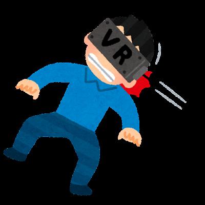 vr_cable_hikkakaru