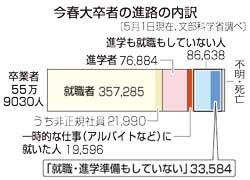 20120827ax02b[1]