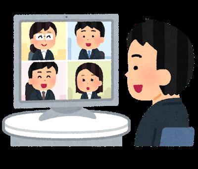 「役員を大きく表示」「上座はどこ」とある日本企業ZOOMの表示に序列を求めてしまうwwwwwwww