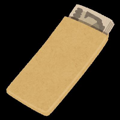 envelop_money