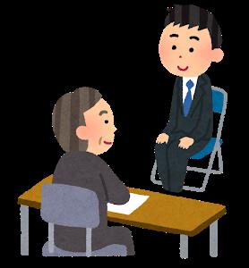 mensetsu_business_asia_man