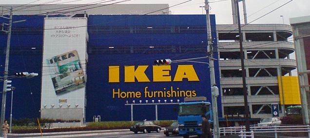 Ikea_funabashi