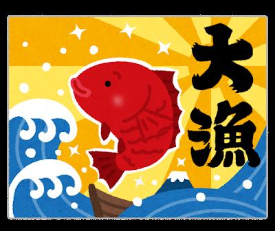tairyouki2