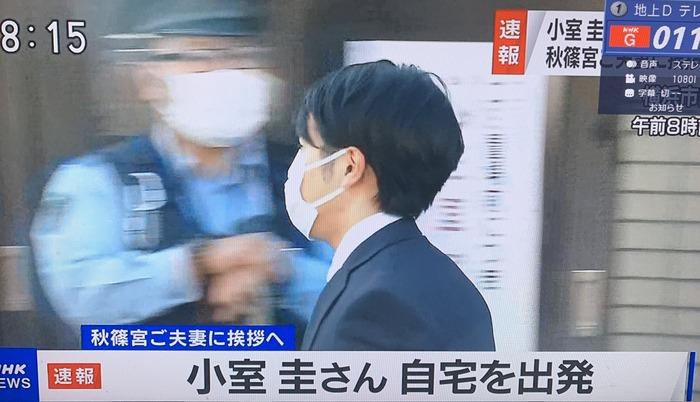 【超速報】小室圭さん髪を切り自宅を出発