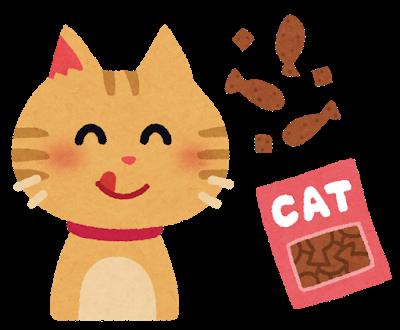 pet_oyatsu_cat