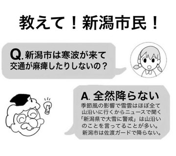 ooyuki