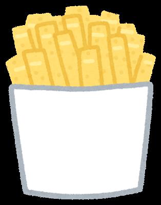 fastfood_potato