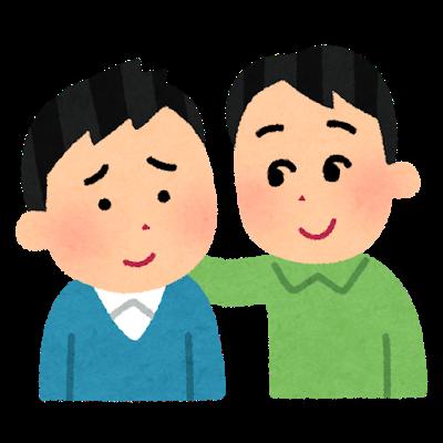 friends_hagemasu_man