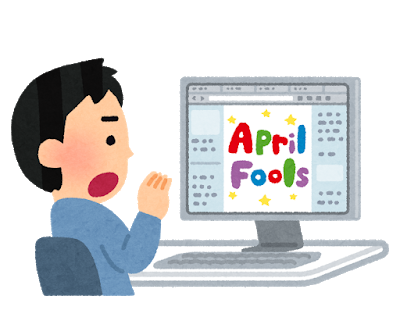 aprilfools_website