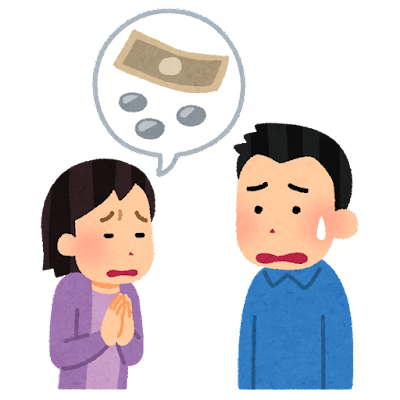 money_kariru_couple_woman (1)