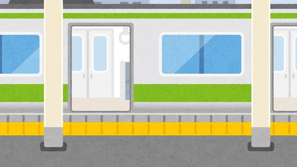 bg_eki_home_train_open
