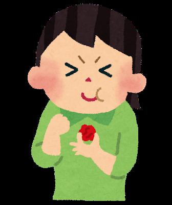 food_umeboshi_girl