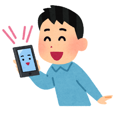 smartphone_guide_man