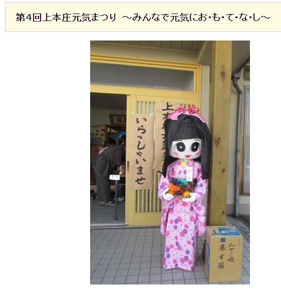 みやこ姫1