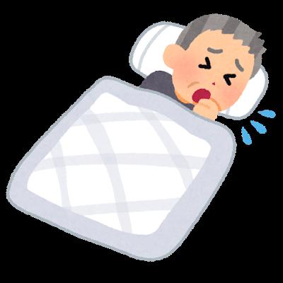 sleep_seki_ojiisan