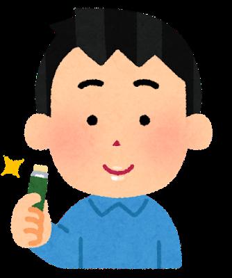 kuchibiru_lipstick_man