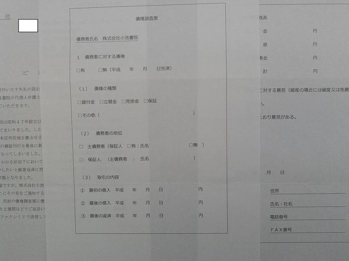 C2QV5FxUAAIn-Ba