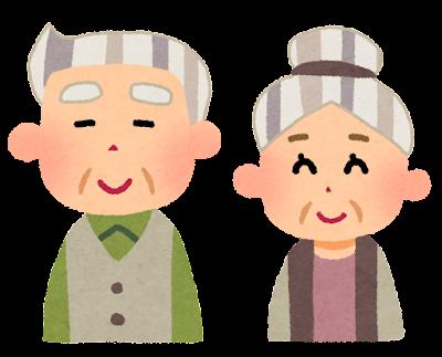 keirou_couple2 (1)