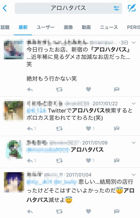 Aw39xji (1)