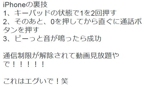 http://livedoor.blogimg.jp/hamusoku/imgs/3/9/3911ae63.png