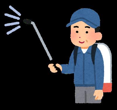nouyaku_sanpu