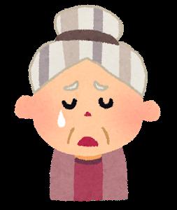 obaasan04_cry