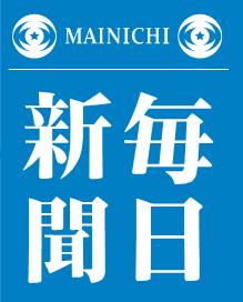 mainichi1[1]