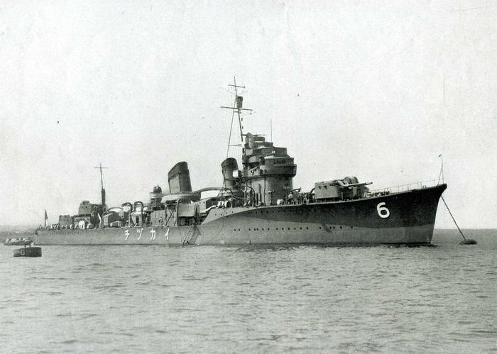 ikazuchi2