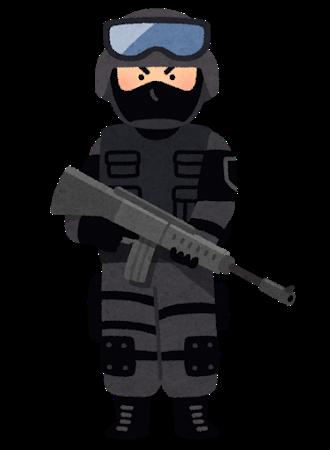 job_tokusyu_butai_police_swat