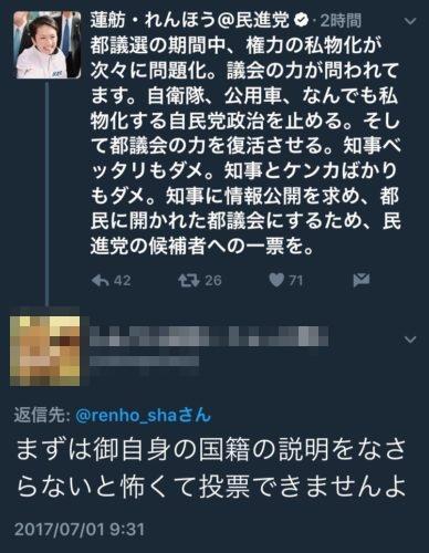renhouketome-5-388x500