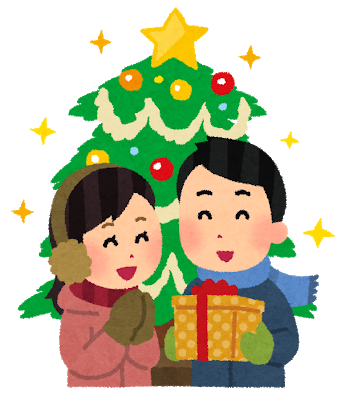 christmas_couple